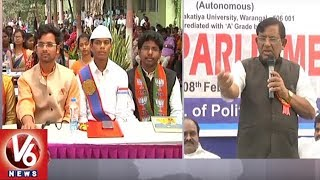 MP SeetaramNaik Attends Students Mock - Parliament At University Of Arts & Science College | V6 News