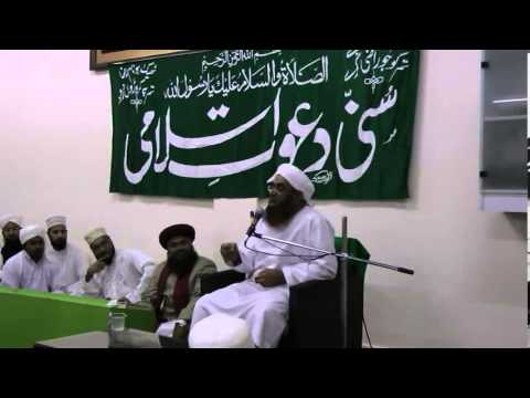 Speech By Mufti Abbas Rizvi In Sdi Markaz Dubai video