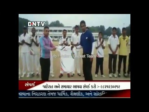 Valiant Cricket Team news in TV media of Gujarat