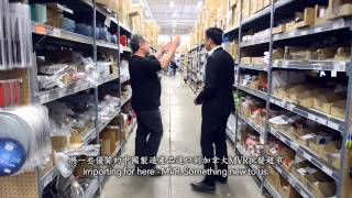 MVR Cash and Carry commercial