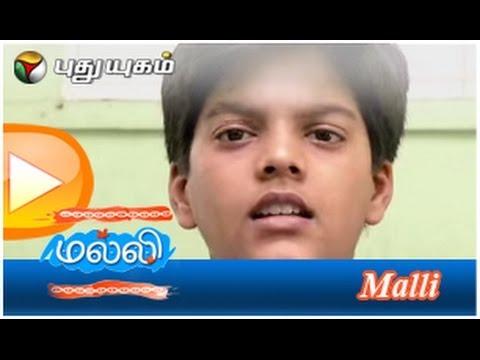 Malli Serial – Episode 117