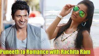 Puneeth Romance with Rachita Ram in Chakravyuha Movie    Latest Kannada Film News