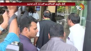 వార్ రూంలో ఆంటోనితో ఉత్తమ్ భేటీ...| TPCC Uttam To Meet With Antony In Hyderabad