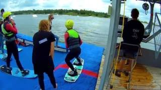 Cable Park - Wake way. Wakeboard start. Vilnius. Git2