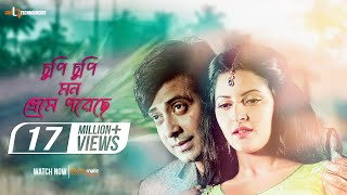Download Chupi Chupi Mon (Video Song) | Shakib Khan | Pori Moni | Dhoomketu Bengali Movie 2016 3Gp Mp4