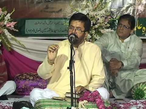 Nade Ali(a.s) Ka Wird By:mukhtar Hussain Fatehpuri -bargahe Almdar(a.s) Rawalpindi 2012 video