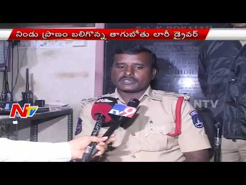 Drunk & Drive: Lorry Hits Bike | 1 Dead | NTV