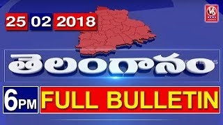 6 PM Telugu News | 25th February 2018 | Telanganam