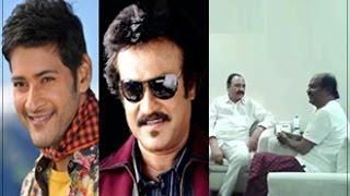 Rajnikanth, Mahesh Babu to act in a multi-starrer ! | Next Movie
