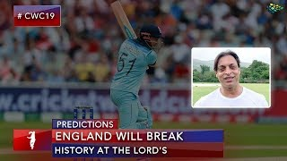 England vs New Zealand | Shoaib Akhtar Predicts the Champions | World Cup 2019