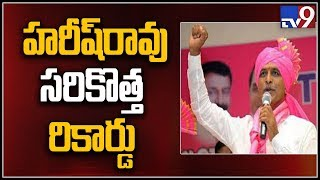 TRSand#39; Harish Rao storms back to power, to become Siddipet MLA for 6th time
