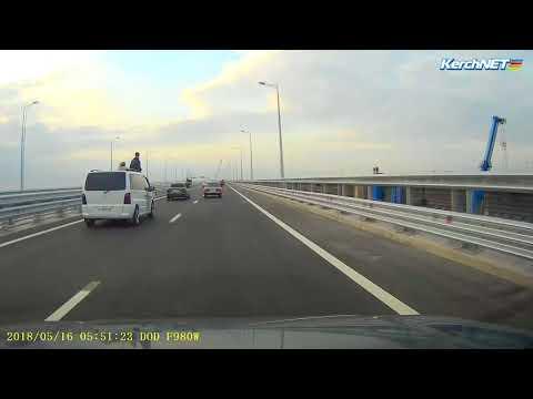 Первый проезд по Крымскому мосту (видео с регистратора)