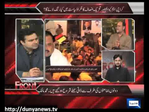 Dunya News - On The Front - 19-05-2013