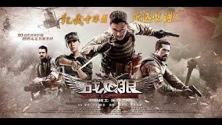 Phim hành động Ngô Kinh mới nhất, Thuyết minh HD 2017