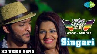 Namma Ooru Singari Remix Video song HD Parandhu Sella Vaa