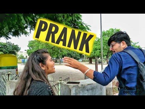 PRANK  | Comedy Dhinglo|Gujju Funny Video |