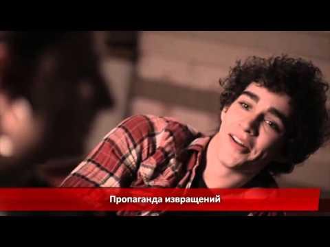 Отбросы. Новый русский сериал телеканала СТС.