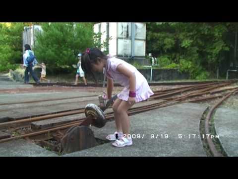 秘湯 三重県 湯の口温泉 トロッコ電車の たび