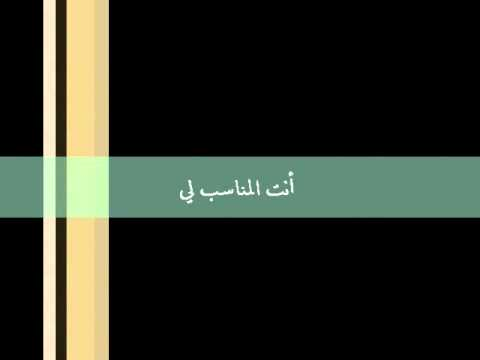Akcent - My Passion (مترجمة)