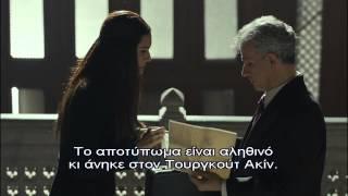KARADAYI - ΚΑΡΑΝΤΑΓΙ 2 ΚΥΚΛΟΣ Ε75 (DVD 40) PROMO 5 GREEK SUBS