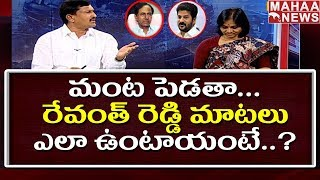 No TRS MPs Are Ready to Join in Congress Says TRS Mustapure Ashok