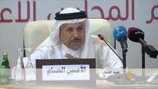 اجتماع لوزراء خارجية دول مجلس التعاون الخليجي بالدوحة