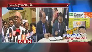 Minister Ashok Gajapathi Raju about CII Partnership Summit 2018