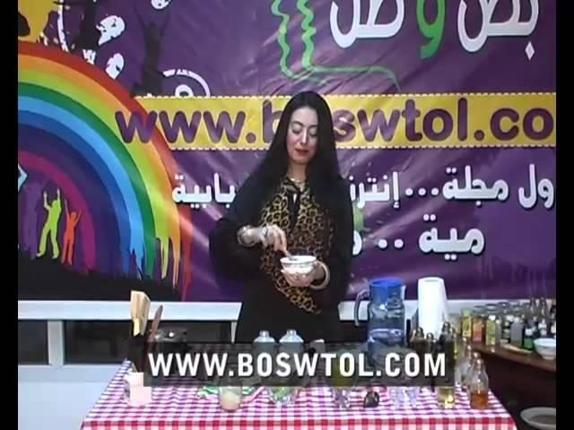 وصفة ماسك الأرز لتفتيح البشرة والتخلص من التجاعيد - تجميل رانيا موسي