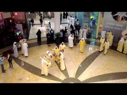 Bahrain City Center  البحرين ستي سنتر فرقه اماراتيه