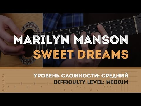 Как играть на гитаре Marilyn Manson - Sweet Dreams (guitar Tutorial) video