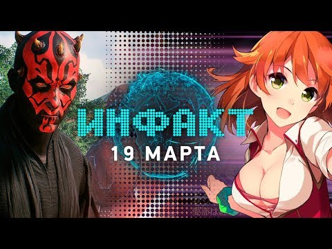 Новые лутбоксы в Star Wars Battlefront II, дешёвое издание Quake Champions, BDSM, Omega Labyrinth Z…