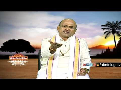 Garikapati Narasimha Rao about Laziness | Nava Jeevana Vedam | Episode 1386