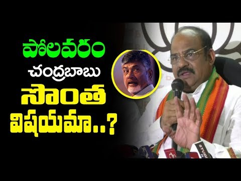 BJP MLA Akula Satyanarayana on Polavaram Project Estimates | Rajamundry | BJP Vs TDP | Mana Aksharam