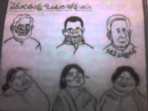 India political