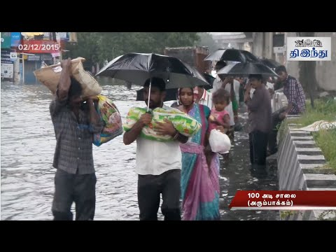 A Visit to Chennai flood Affected Areas | Chennai Flood 2015 | Tamil The Hindu