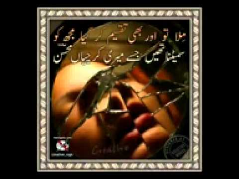 Ghulam Ali Itna Toota Hoon Ke Ch Wmv Mpeg4 video