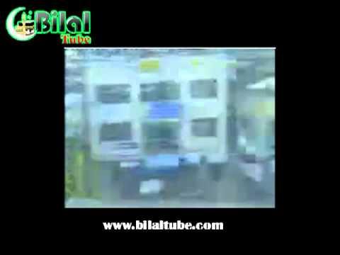 bilal tube - ye desewu areb genda yefederal police aseqaqi chefechefa