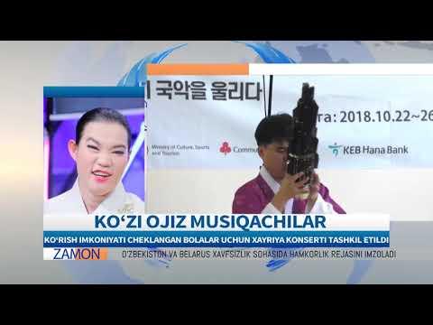 2018 우즈베키스탄 방송출연 ZAMON TV