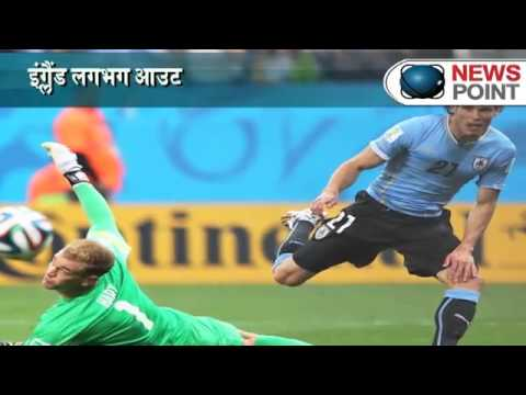 FIFA World Cup 2014: Star player Luis Suarez scores brace as Uruguay beat England 2-1