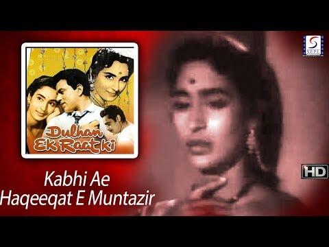 Kabhi Ae Haqeeqat E Muntazir - Lata Mangeshkar - Dulhan Ek Raat Ki - Dharmendra, Nutan