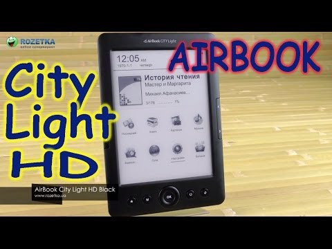 Демонстрация AirBook City Light HD Black