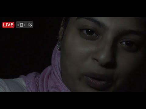 Pynk Elephant - Latest Telugu Short Film Teaser