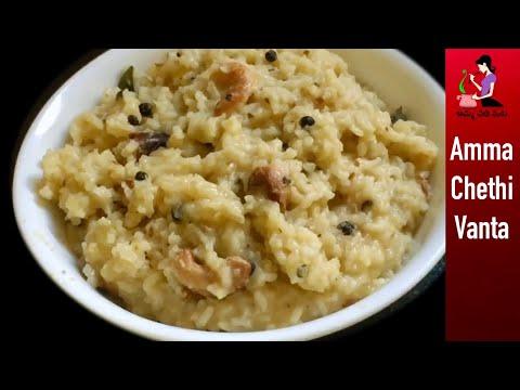 Katte Pongali Recipe In Telugu | Dussehra Special Temple Style Ven Pongal//How To Make Katte Pongali