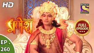 Vighnaharta Ganesh - Ep 260 - Full Episode - 20th August, 2018