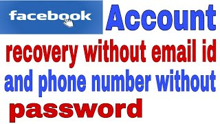 How to recover your Facebook account! Forgot email and phone no. Forgot password