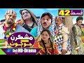 Mashkiran Jo Goth EP 42 | Sindh TV Soap Serial | HD 1080p |  SindhTVHD Drama