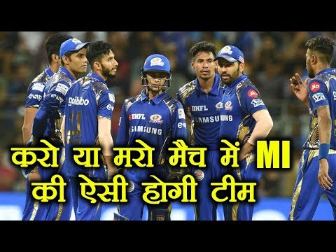 IPL 2018 : Mumbai Indians Predicted XI against Kings XI Punjab, Rohit sharma vs R Ashwin | वनइंडिया