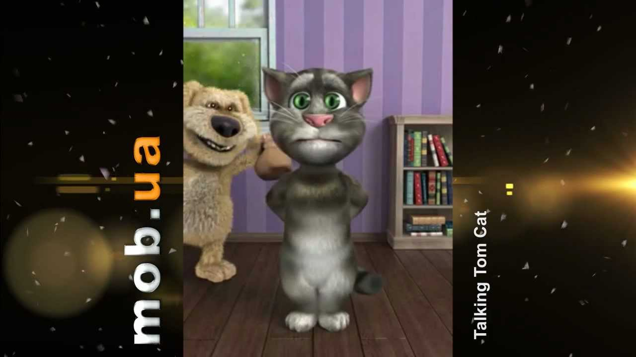 Talking Tom Cat для Android Mob Ua Youtube