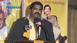 Inrtoduction Speech by KC Chekuri @ Commemoration of the Legend NTR