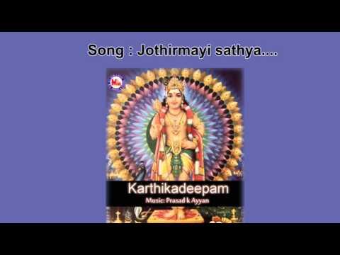 Jyothirmayi sathya  - Karthika deepam